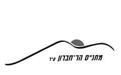 לוגו_מתנס הר חברון
