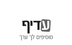 לוגו_עדיף